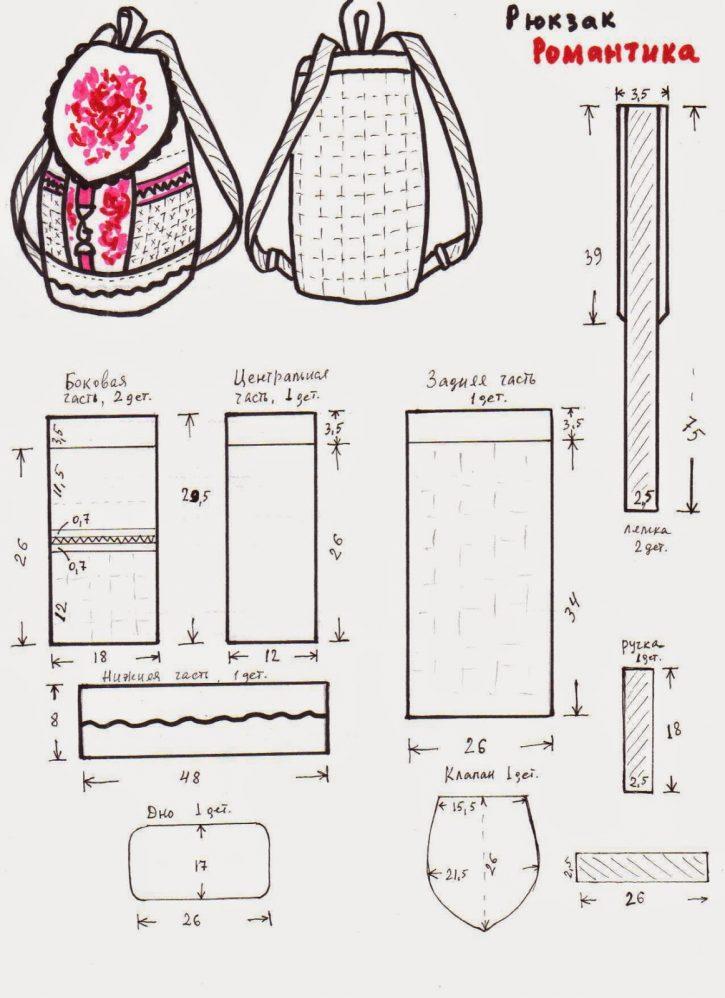 чертеж вышивки