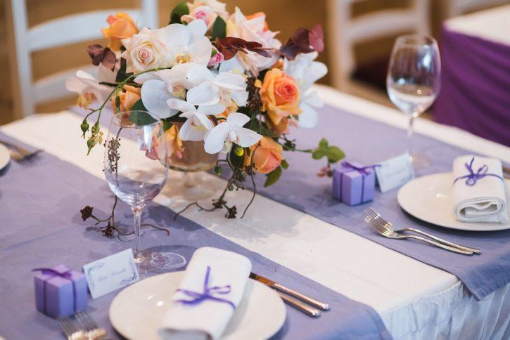 место для проведения свадьбы